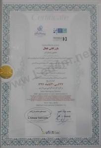 certificateled4m2